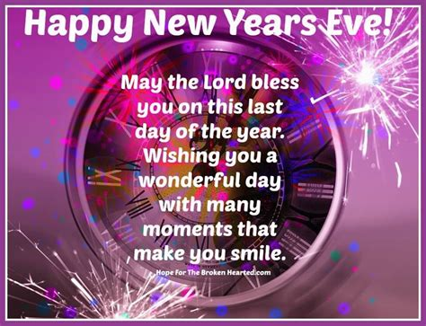 happy  years eve   lord bless     day   year pictures