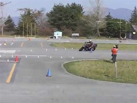 Motorrad Fahren Japan by Wima Japan Motorrad Extrem Kurven Fahren Youtube