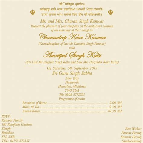 sikh wedding card template punjabi wedding cards matter invitation card collection