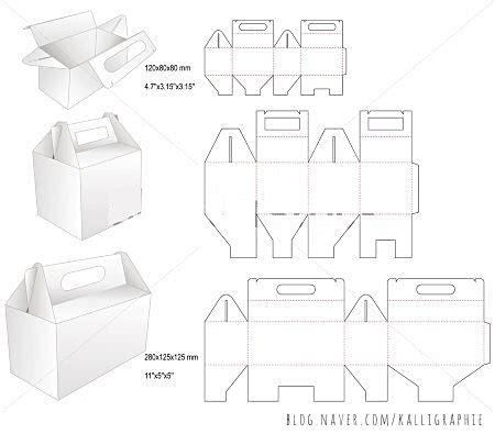 포장패키지 디자인 도안 모음 네이버 블로그