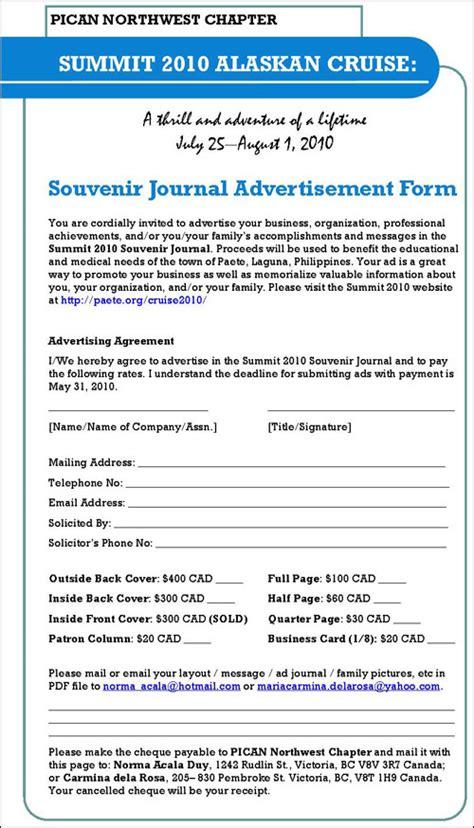 Paetenians International Canada Northwest Chapter Journal Ad Template