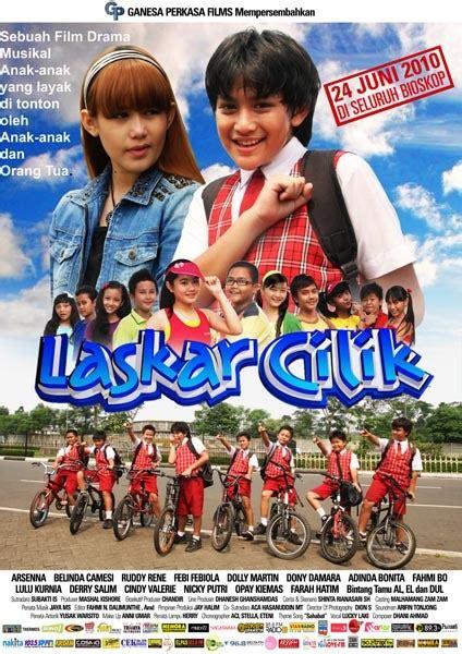 film drama indonesia dewasa laskar cilik wikipedia bahasa indonesia ensiklopedia bebas