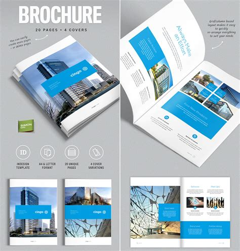 indesign brochure templates creative