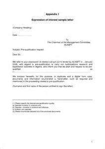 7 simple letter of interest basic appication letter