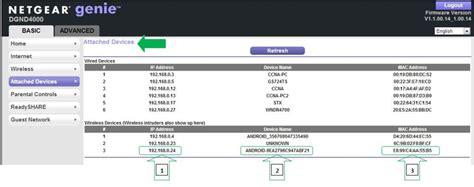 forwarding ip address forwarding to an ip on a netgear genie router