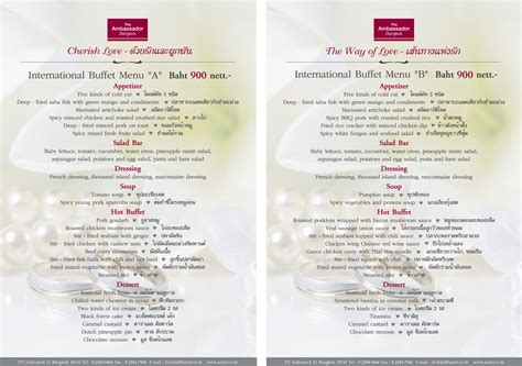 International Buffet Menu Ambassador Hotel Casino Buffet Menu