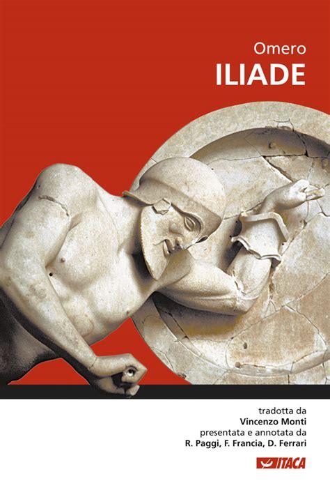 libro liliade iliade itaca edizioni
