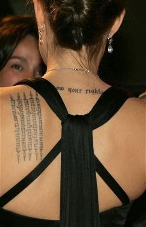angelina jolie buddhist tattoo khmer script