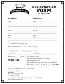 application form registration form template printable