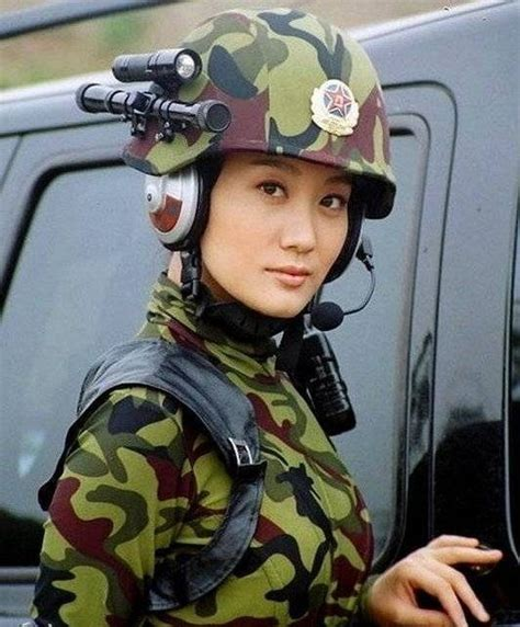 army girls of china others