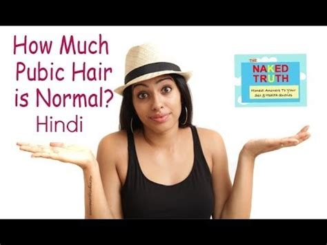 acceptable male pubic hair length is pubic hair normal the naked truth hindi youtube