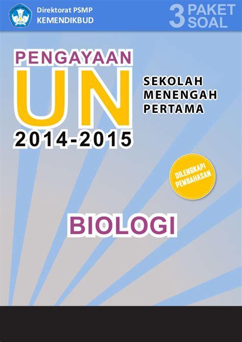 Biologi U soal pengayaan un biologi 2015