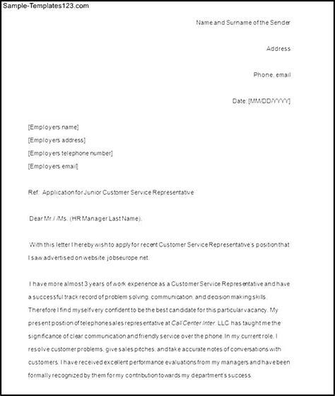Sle Motivation Letter sales motivation letter in word doc sle