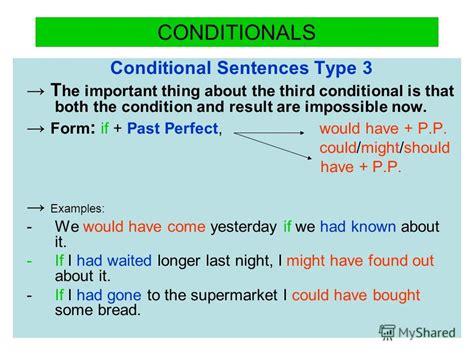 pattern of conditional sentences pattern of conditional sentence type 3 презентация на тему