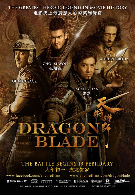 film china online event dragon blade movie promotions in singapore kpresssg