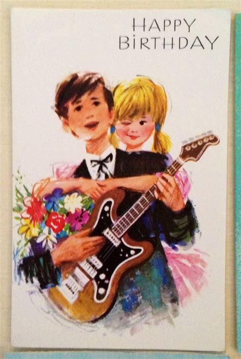 vintage kitsch 1960s birthday card featuring a mod
