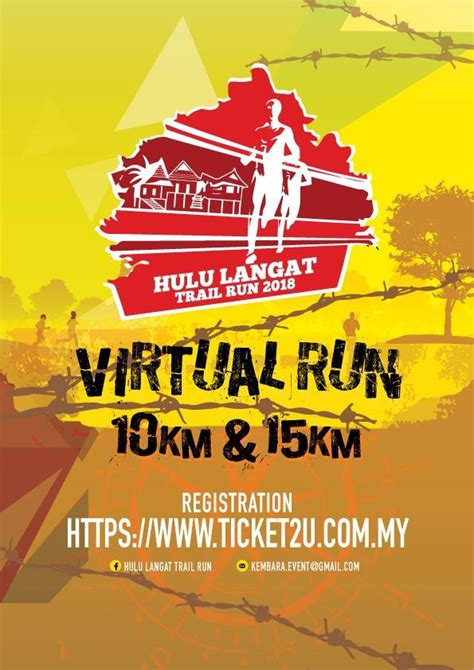 hulu langat virtual run  ticketu
