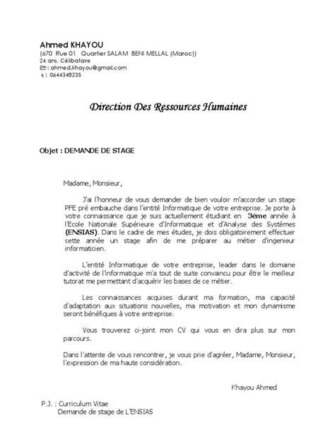 Lettre de motivation stage informatique - laboite-cv.fr
