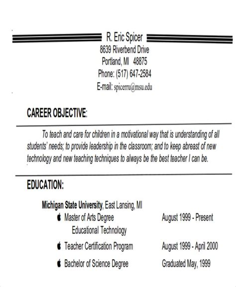 career objectives essay how to write an objective essay how to write