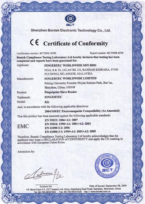 FingerTec Worldwide   Providing fingerprint, face