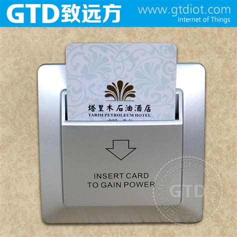 hotel room key card hotel room key card power switch customized different colors logo buy hotel room key card