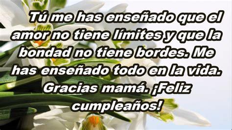 imagenes con mensajes de cumpleaños para una madre frases y mensajes de cumplea 241 os para mi madre 7 im 225 genes
