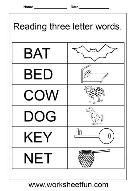 simple words worksheet homeschooling reading