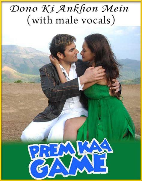 actor wala game video mein dono ki ankhon mein with male vocals karaoke prem ka