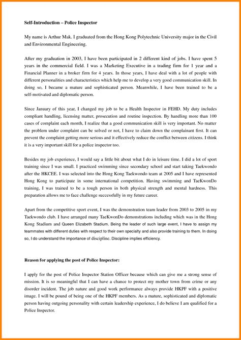 Self Writing Essay by 8 Self Introduction Sle Essay Introduction Letter