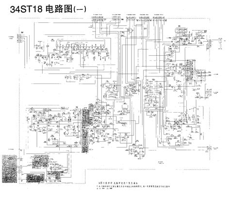Akar Ma Chassis china tv 01 2129mr ma1 chassis ec2129 sch service manual free schematics eeprom