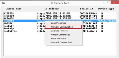 foscam ip tool ip tool about