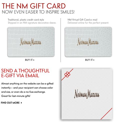 How To Send E Gift Cards - gift cards at neiman marcus
