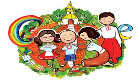 doodle 4 winners 2012 jan werich s birthday