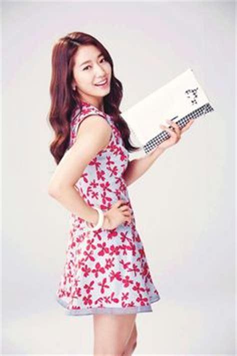 Dress Korea Park Hae Shin 1000 images about fashion on