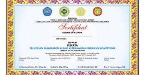 contoh biography of my mother emmahandoko contoh sertifikat pesantren kilat