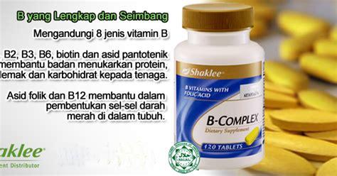 Vitamin B Complex Shaklee afnan kelebihan b complex shaklee