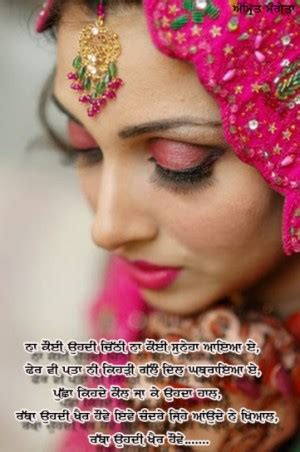 Wedding Congratulations In Punjabi by Best Punjabi Wedding Congratulations Quotes Quotesgram