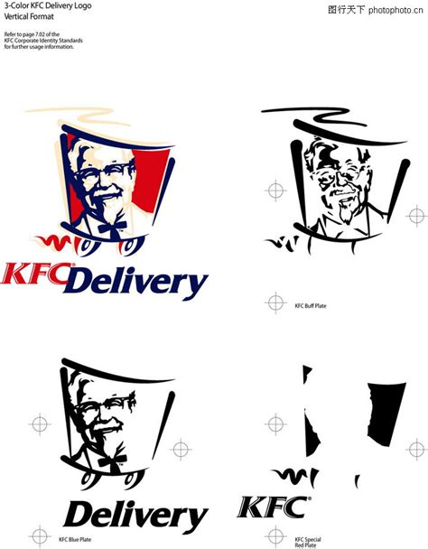 logo kfc delivery 肯德基0001 肯德基图 整套vi矢量素材图库 kfc delivery 肯德基