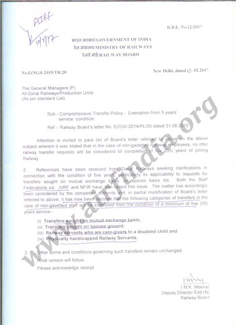 Transfer Letter Railway Railway Board S Orders On Comphrehensive Transfer Policy