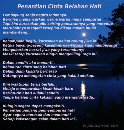 puisi penantian cinta belahan hati kata kata mutiara