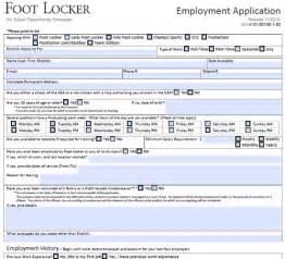 foot locker job application form pdf print out printable