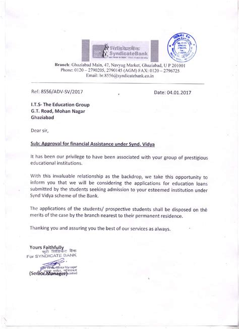 Letter To Bank For Student Loan Admission In Its Best Management Institutes In Ncr Top