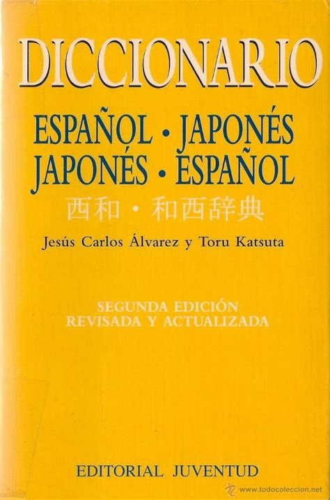 libro everyone can learn to aprende japon 233 s