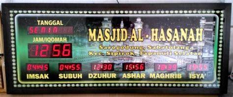 membuat jam digital jadwal sholat jam digital masjid jadwal sholat digital siap ke lung