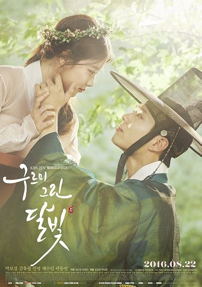 dramacool love in the moonlight watch and download moonlight drawn by clouds