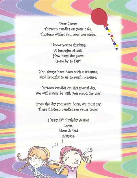 Free Birthday Quotes For Happy Birthday Poems Free Large Images