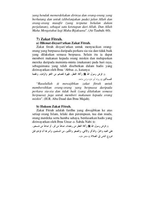 Janin Zakat Fitrah Ms Pillars Of Islam