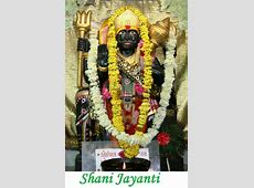 Shani Jayanti Pictures, Images Happy Engagement Wallpapers