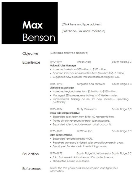 resume templates open office printable templates free