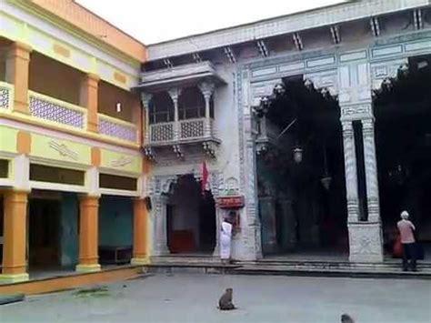 Ram Mahal dashrath mahal ayodhya dashrath rajmahal of ayodhya